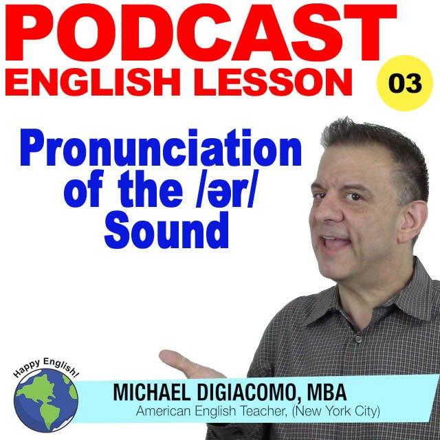 PODCAST-ENGLISH-03-er-sound